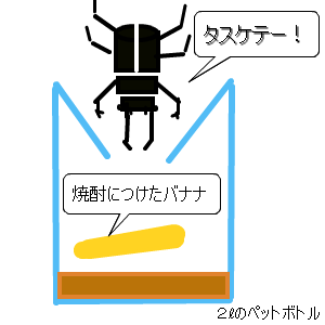 Cocolog_oekaki_2012_07_16_14_39